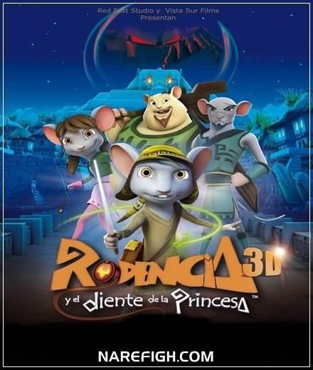 دانلود انیمیشن Rodencia y el Diente de la Princesa 2012