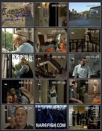 دانلود رایگان سریال چشمان آبی زهرا - قسمت پنجم