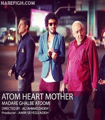 دانلود رایگان فیلم مادر قلب اتمی FullHD1080P و 4K