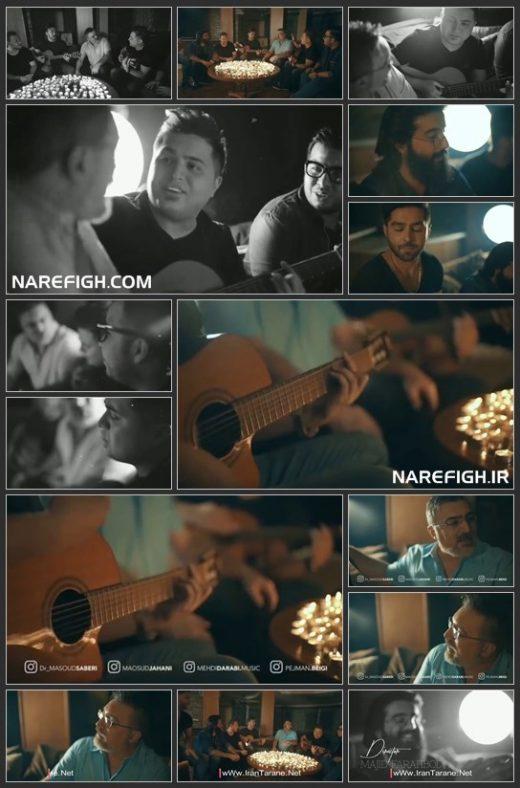 دانلود موزیک ویدیو (تیزر) + آهنگ طعم جنون از دکتر مسعود صابری HD720P