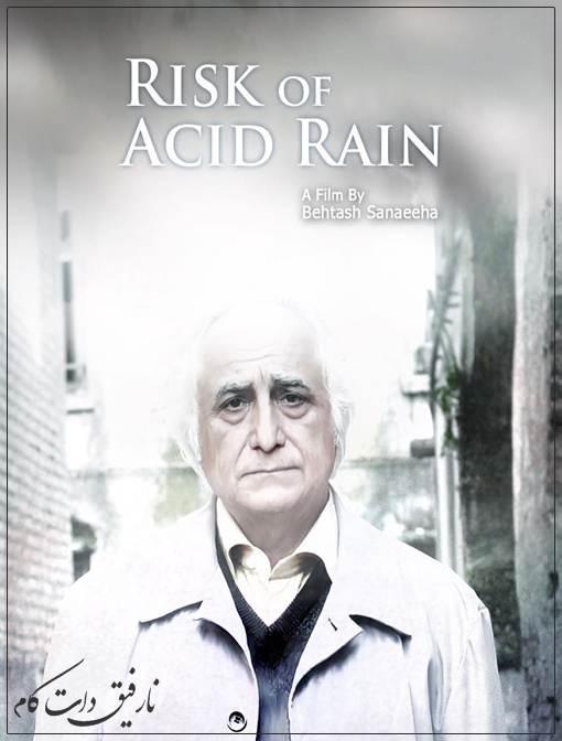 دانلود رایگان فیلم سینمایی احتمال باران اسیدی 1080P