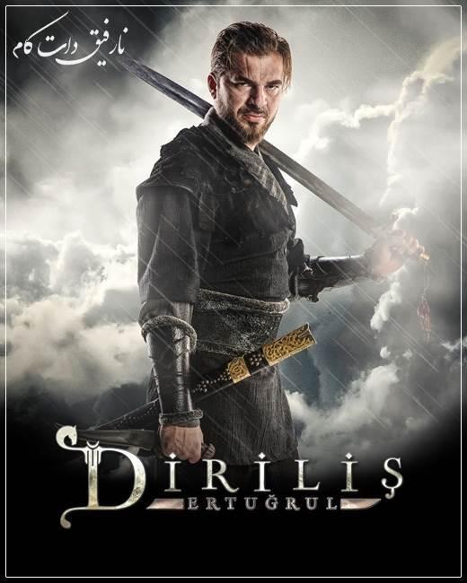 دانلود سریال ترکی Dirilis Ertugrul (رستاخیز) + زیرنویس فارسی