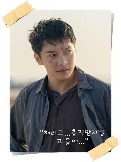 دانلود سریال کره ای بی خانمان vagabond 2019